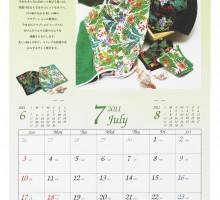 フェイラージャパン株式会社 2011年カレンダー