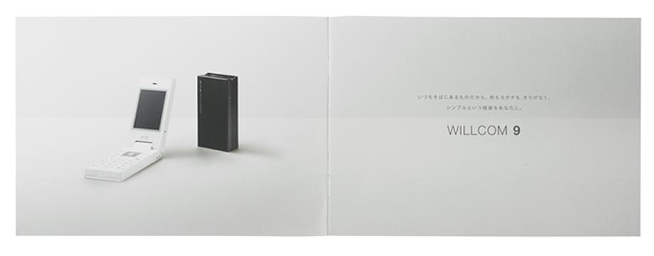 WILLCOM 9 カタログ