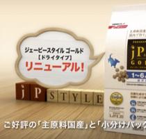 日清ペットフード株式会社