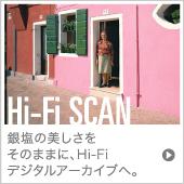 SOUGO Hi-Fi Scan