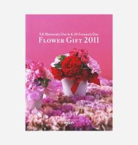 小田急フローリスト 母の日カタログ